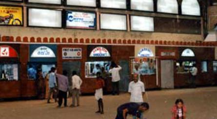 Doshi Southern Railway Shops